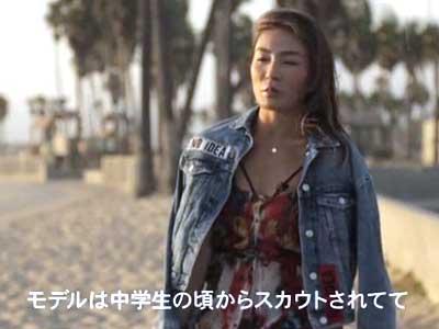 AYA テレビ アナザースカイ