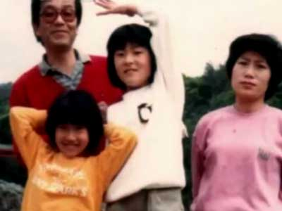 光浦靖子 小学生時代