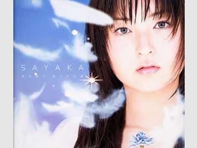 神田沙也加 CD ever-since