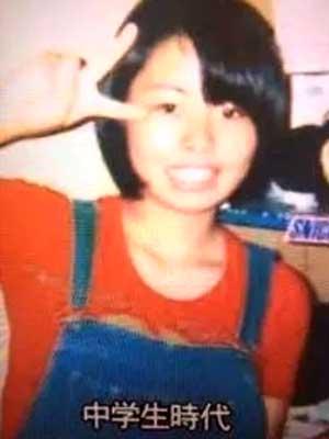 渡辺直美 中学時代