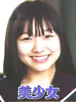 須田亜香里 高校時代