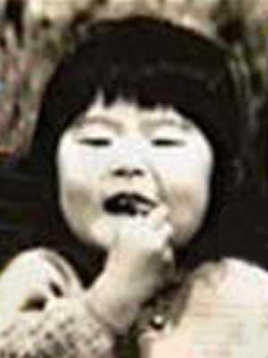 光浦靖子 幼少期 3歳