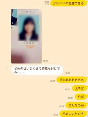 川口春奈 SNS