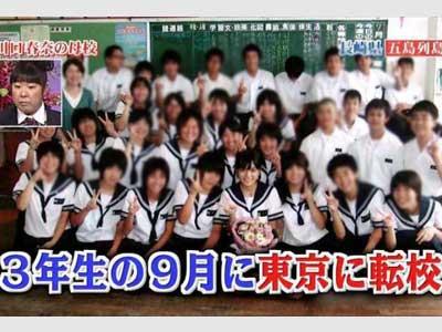 川口春奈 中学時代