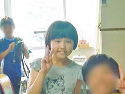 池田レイラ 小学生時代