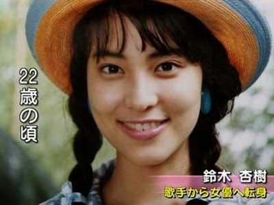 鈴木杏樹 若い頃 22歳