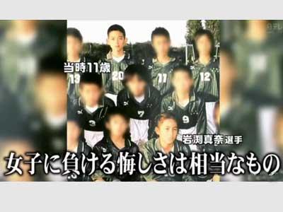 竜星涼 岩渕真奈 サッカー