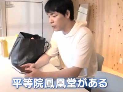 川島明 テレビ 誰だって波瀾爆笑