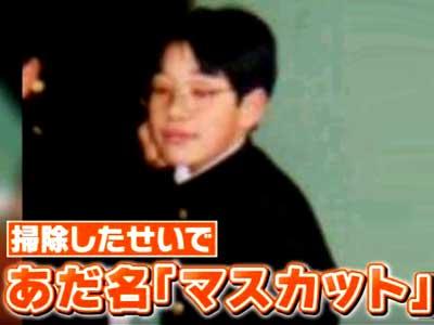 川島明 中学時代