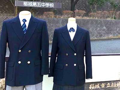 稲城第五中学校制服参考画像