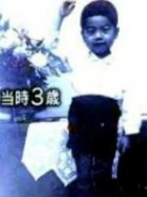 出川哲朗 幼稚園時代