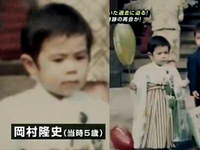 岡村隆史 幼稚園時代