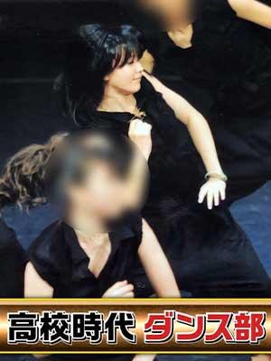 森香澄 高校時代 ダンス部