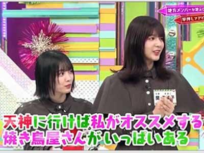 関有美子 テレビ 欅って書けない?