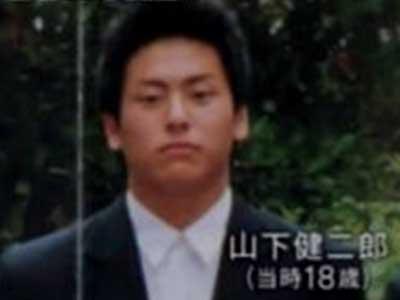 山下健二郎 高校時代