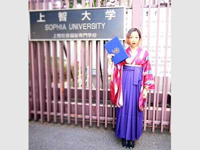 青山テルマ 大学 卒業式