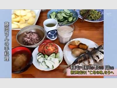 藤岡弘、 手料理