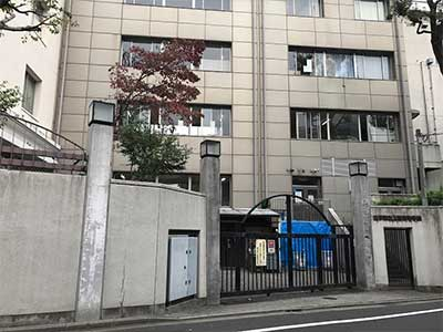 都立上野高等学校