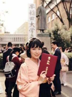 小川紗良 大学時代