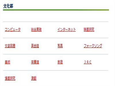 中川商業高校 ホームページ
