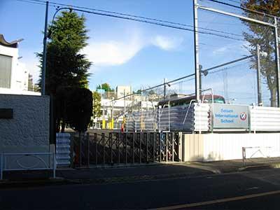 清泉インターナショナルスクール 高等学校