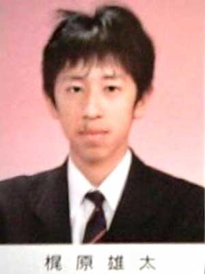梶原雄太 卒アル 高校