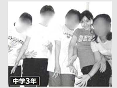 小川彩佳 中学時代