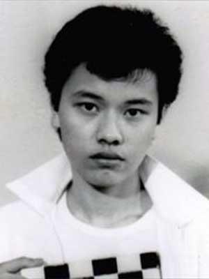 遠藤憲一 若い頃
