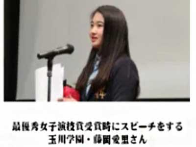 天翔愛 高校生のためのeiga worldcup2019 自由部門