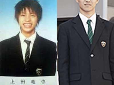 上田竜也 昭和第一高等学校制服参考画像