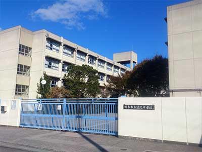 枚方市立蹉跎中学校