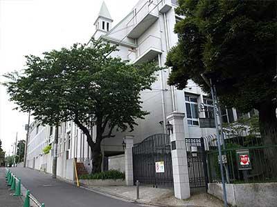 横浜雙葉中学校