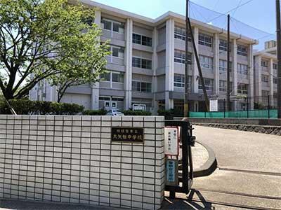 横須賀市立大矢部中学校
