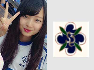 梅澤美波 平塚高校の校章