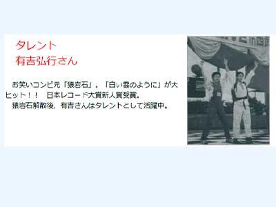 熊野高等学校 ホームページ
