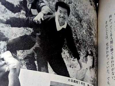 島田紳助 高校時代