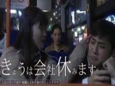 岩田絵里奈 岡崎歩美 きょうは会社休みます。ドラマ