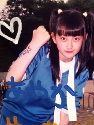 小松彩夏 中学時代