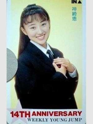 神崎恵 全国女子高生制服コレクショングランプリ