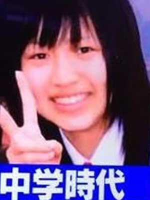 今井華 中学時代