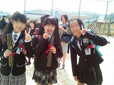 反田葉月 小学生時代 卒業式