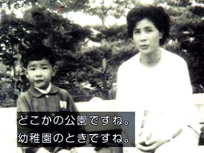 山寺宏一 幼稚園時代