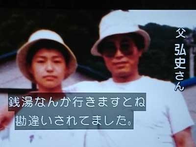 安田顕 小学生時代