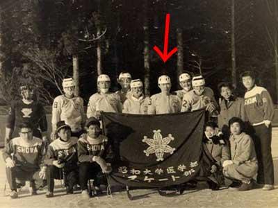 高須克弥 大学時代