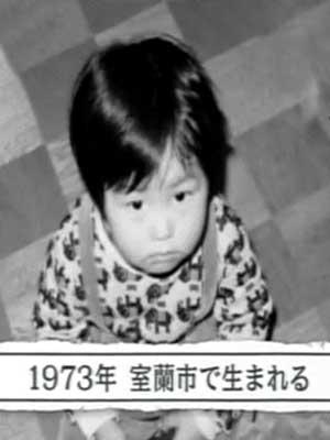 安田顕 幼少期
