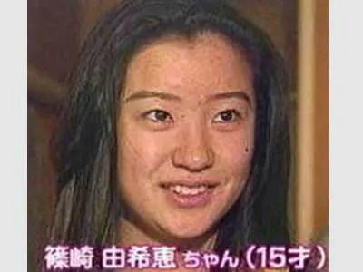 川村ひかる 若い頃 高校時代