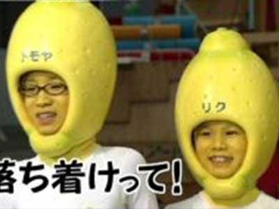 萩原利久 小学生時代 オカレモンJr.