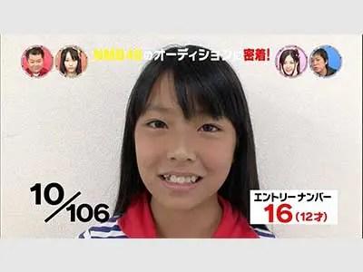 白間美瑠 中学時代
