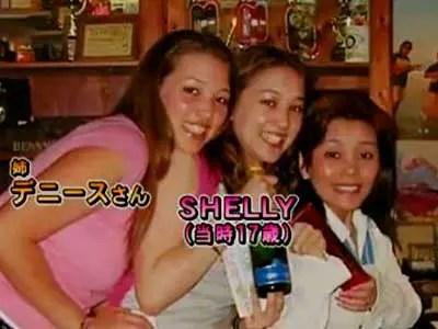 SHELLY 高校時代 姉妹
