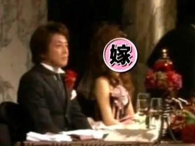 堀内健 結婚式